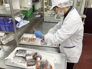 鮮魚の加工